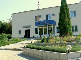 Гостиница Полярная Звезда
