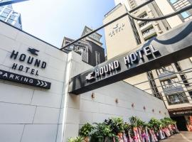 Hound Hotel Seomyeon-Beomcheon