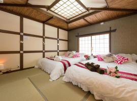 The Bamboo Moon Palace / Shin-Osaka