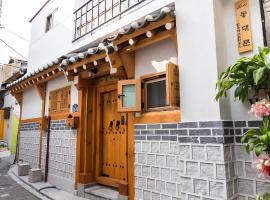 Hi DongDaeMun Hanok Guesthouse