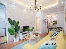 Wuhan Jiangan·Wuhan Tiandi· Locals Apartment 00141920