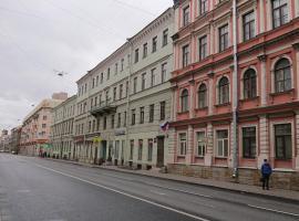 Guest house Kolomna