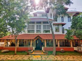 Sun Farm House, family hotel in Auroville