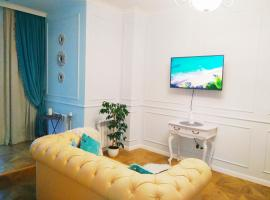 Luxury Apartment, апартаменты/квартира в Екатеринбурге