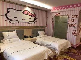 Foshan Yanju Hotel