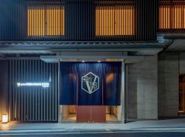 호텔 비스타 프레미오 교토 나고미 테이