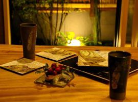 Hosta Toji Sakura