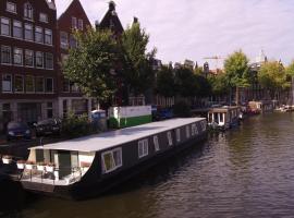 Boat no Breakfast