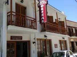 Ξενοδοχείο Ορφέας