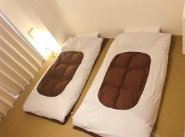 YOU-TRIP oshiage hotel