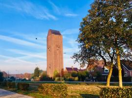 Bed and Breakfast/Hotel Watertoren Lutten