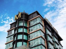 MTREE Hotel Nilai - KLIA Airport