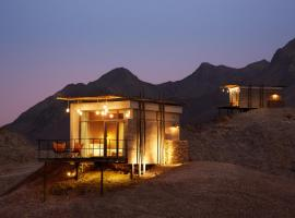 Hatta Damani Lodges Resort