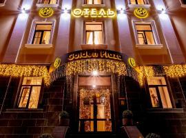 Golden Plaza Hotel