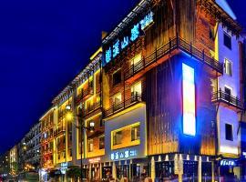 SuoXiShanJu Light luxury Resort Hotel