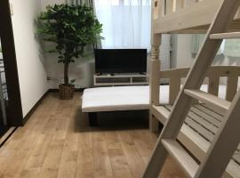 Living CUBE PHOENIX Beppu (Yoyoi Building) / Vacation STAY 6750