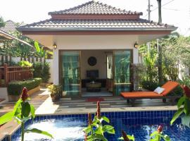 Mojo Premium Pool Villas - Hua Hin 102