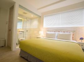 Summerbird - Bed and Brasserie