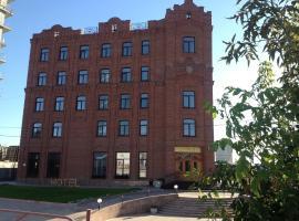 Отель Садовая 19, отель в Новосибирске, рядом находится Музей Николая Рериха
