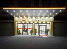 Platinum Feynman Hotel Guangzhou Baiyun Airport