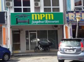 MPM Langkawi