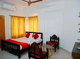 Kochi Inn