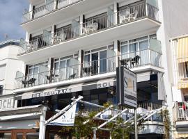 Hotel Ampolla Sol, hotel near Delta de l'Ebre, L'Ampolla