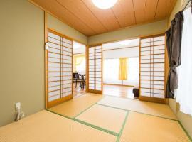 Vacation room Yahiro