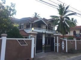Villa Centauri