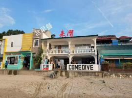 COME DIVE RESORT