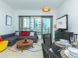 Cityscape {Ease by Emaar} Vibrant One Bedroom Apartment