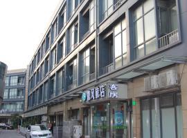 Huifeng Inn