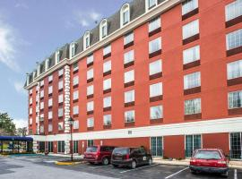 Comfort Inn at the Park, hotel with pools in Hershey