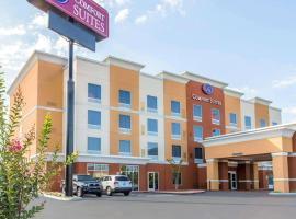 Comfort Suites East Knoxville