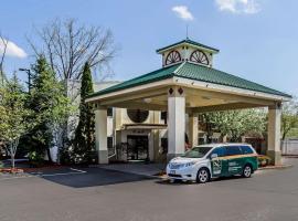 Quality Inn & Suites - Boston/Lexington