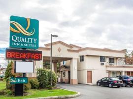 Quality Inn & Suites Atlantic City Marina District