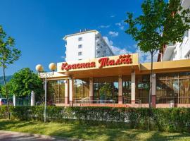 Красная Талка Санаторий, отель в Геленджике