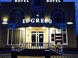 El Greco, отель эконом-класса в Белореченске