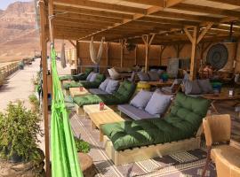 Ein Gedi Camp Lodge