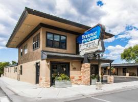 Rodeway Inn & Suites Downtowner-Rte 66