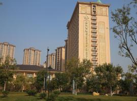 Qingdao Chateau Star River Hotel