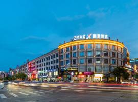 Zmax Hotel (Guangzhou Xintang Metro Station Xidahua)