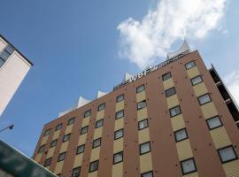 Hotel WBF Namba Nippombashi