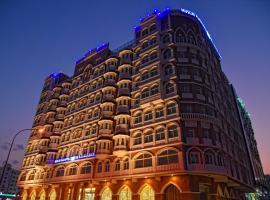 فندق مسقط بلازا
