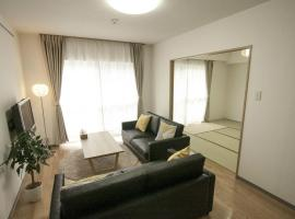 Bios Hall / Vacation STAY 2171