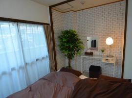 Living CUBE PHOENIX Beppu (Yoyoi Building) / Vacation STAY 6729