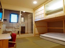 41-2 Surugamachi - Hotel / Vacation STAY 8336, hotel near Nara Station, Nara