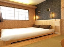 41-2 Surugamachi - Hotel / Vacation STAY 8334, hotel near Nara Station, Nara