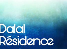 dalal résidence - Hawalli