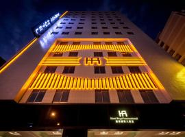 Regal International Hotel